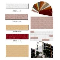 软瓷产品4