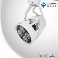 中盛光电 LED服装照明 32W par30轨道灯