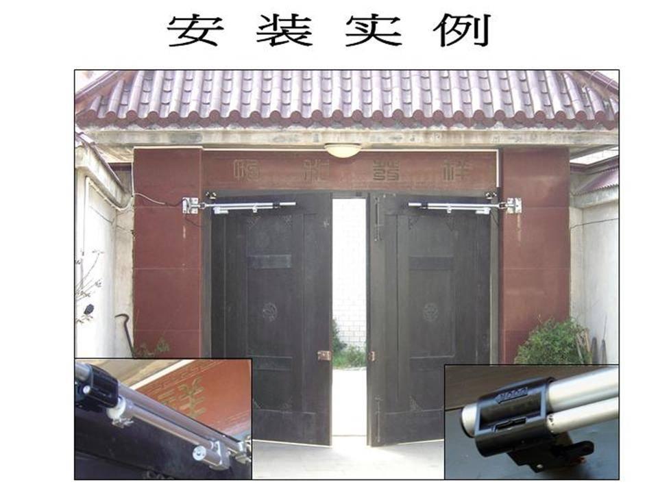 后者用于重型自动平移门,自动平开门的电子锁有电磁门吸,电子插销锁