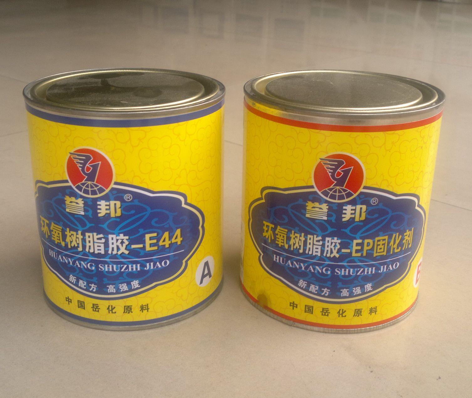 誉邦E-44环氧树脂胶
