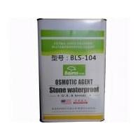 增艳剂石材养护剂(油性)