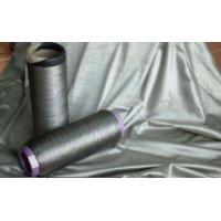 电磁辐射材料,防护装饰材料