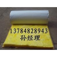 带PVC贴面玻璃丝保温棉|采暖用玻璃丝棉|消声器用吸音玻璃棉