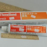 TB1102液态垫圈1102黄胶 TB1102耐油性胶