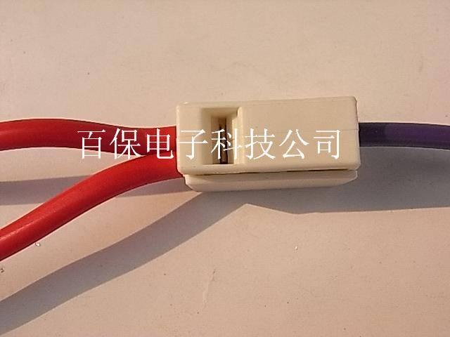 德国wago装修布线用接线端子