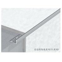 南京瓷磚陽角線-鑫美格修邊線-直角陽角線系列(YL系列)