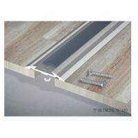 南京木地板扣条-鑫美格修边线木地板扣条-平扣NCP8.0