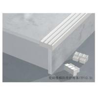 南京楼梯防滑条-鑫美格修边线-瓷砖楼梯防滑护角条TF12.5