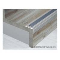 南京楼梯防滑条-鑫美格修边线-木地板楼梯防滑护角条TL30