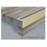 南京楼梯防滑条-鑫美格修边线-架空实木楼梯防滑护角条TL65