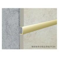 南京墙面装饰线-鑫美格修边线-墙面装饰分隔造型线VU20