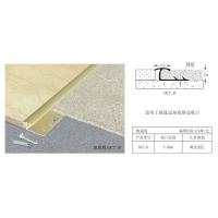 南京地毯修边线-鑫美格修边线-地毯线条DC7.0