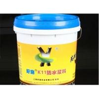 南京防水-好施防水-好施18AK11防水浆料(柔韧型)