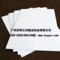 深圳3mm雪弗板,红色雪弗板,东莞PVC雪弗板