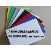 中山/PVC白色自由发泡板,深圳/东莞PVC高密度发泡板