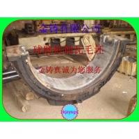 粉煤机轴瓦 轴承合金