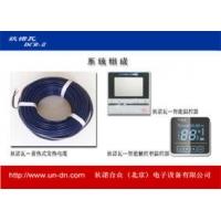 狄诺瓦电采暖发热缆,郑州电采暖办事处