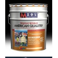 打造外墙漆第一品牌晴雨哑光外墙乳胶漆