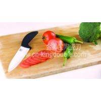 陶瓷刀厂家阳江金得宝陶瓷刀专用陶瓷刀批发