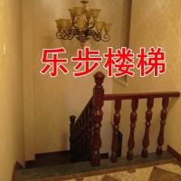 实木楼梯-乐步实木楼梯