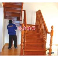 南京楼梯-南京乐步楼梯-实木楼梯-LB-003