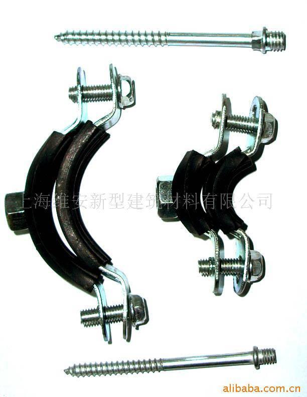 金屬管卡-- 上海維安PPR管