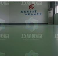 薄型环氧树脂地坪涂料施工