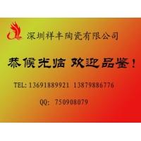 陶瓷餐具景德镇/陶瓷餐具厂/景德镇陶瓷餐具厂家