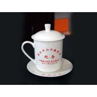 陶瓷茶杯﹟陶瓷礼品杯*景德镇陶瓷茶杯订做,景德镇陶瓷杯厂
