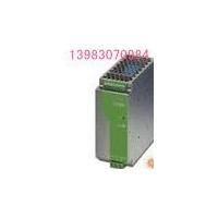 菲尼克斯導軌式安裝電源MINI MCR-SL-1CP-I-I