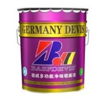 乳胶漆品牌巴斯夫内墙环保乳胶漆