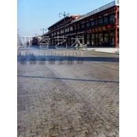 彩色混凝土压模地坪 压印地坪材料