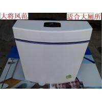 正格蹲便器水箱,挂墙式水箱,厕所水箱,洁具水箱配件