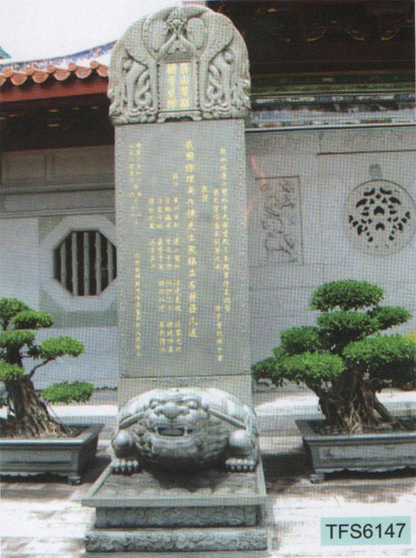 青石墓碑,碑文,雕刻碑,纪念碑,石墓碑,墓群,大型家族墓碑,