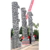 石雕龙柱系列:石雕龙柱、盘龙柱、文化柱、图腾柱、广场柱、石雕