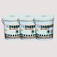 长顺防水-防水渗透剂