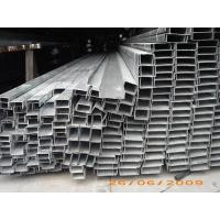 齐力钢结构--夹心板专用地槽