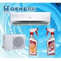 加盟空调清洗剂代理
