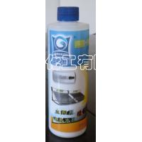电热水器除垢剂
