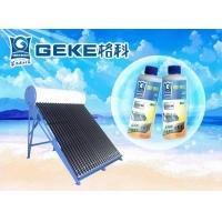 太阳能热水器除垢剂