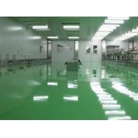 提供建材产品-建材 地板-环氧树脂地板 环氧地板漆 环氧树脂