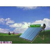 宏辉太阳能热水器
