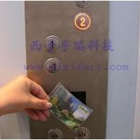 电梯智能卡控制,电梯IC卡控制系统