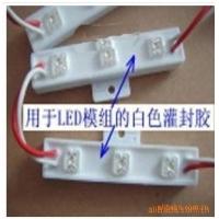 环氧树脂胶水系列:LED模组透明胶
