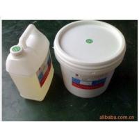 环氧树脂胶水系列:双组份灌封胶