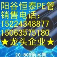 pe给水管材价格   pe管材   pe管材生产厂家   p
