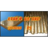 C65100硅青铜板,大连QSi3-1硅青铜板,QSi1-3