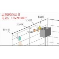 厕所自动冲水感应器