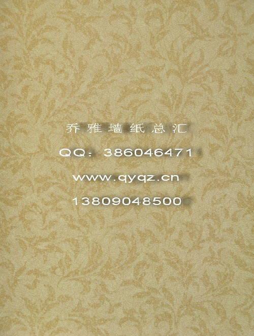 pgd-526_pgd21