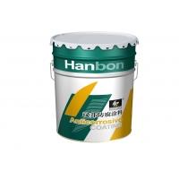氯磺化聚乙烯防腐涂料